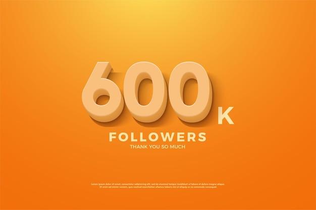 600 тысяч подписчиков с анимированными цифрами