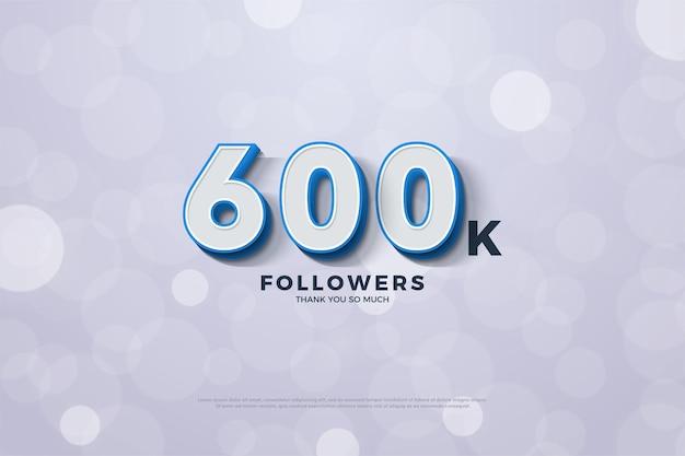 600 тыс. подписчиков с всплывающей синей цифровой рамкой