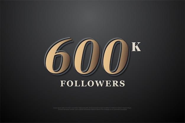 600 тыс. подписчиков с коричневатыми цифрами