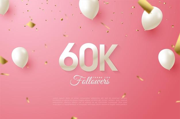 60 тысяч подписчиков с иллюстрированными цифрами и летающими воздушными шарами.