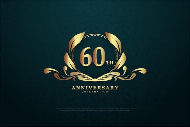 60周年の背景