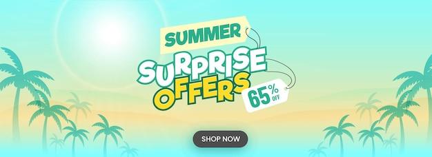 65% сюрприз для летней распродажи - дизайн заголовка или баннера с солнечным естественным видом.