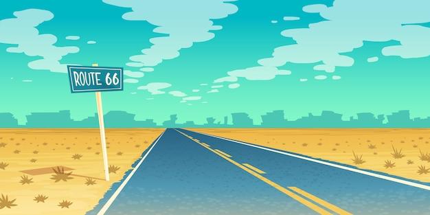砂漠の風景、渓谷、荒れ地への空のアスファルト道。ルート66、道路標識付きの道