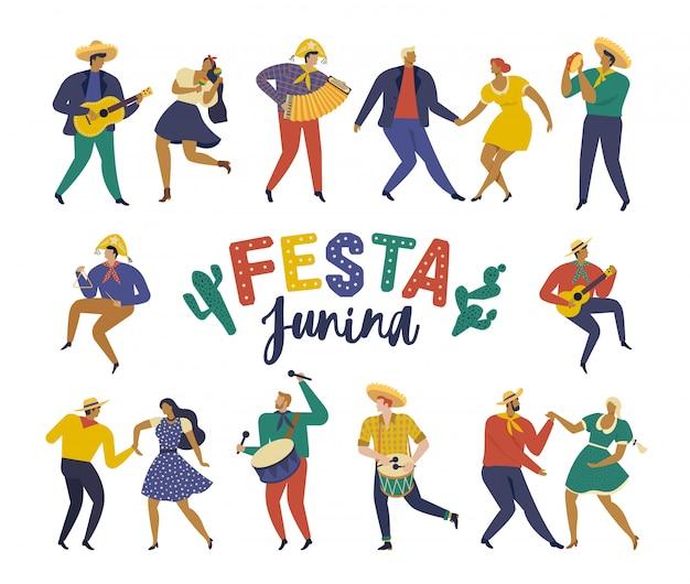 ブラジルの休日6月のパーティーのためのフェスタジュニーナ