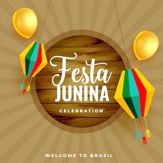 フェスタジュニーナブラジル6月祭お祝い背景