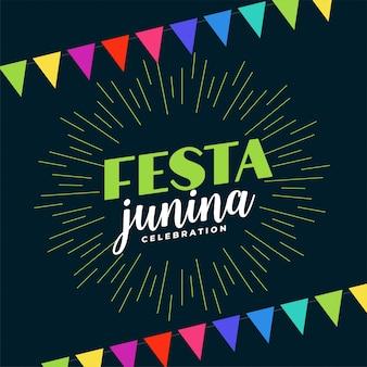 ブラジル6月フェスタジュニーナお祝い祭背景