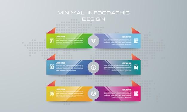 Инфографический шаблон с 6 вариантами, рабочим процессом, технологической схемой, дизайном графика времени