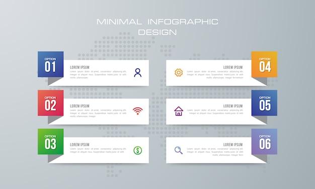 6オプションを持つインフォグラフィックテンプレート。