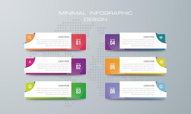 6オプション、ワークフロー、プロセスグラフ、タイムラインのインフォグラフィックデザインベクトルを持つインフォグラフィックテンプレート