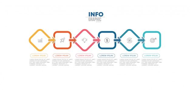 アイコンと6つのオプションまたは手順を持つインフォグラフィック要素