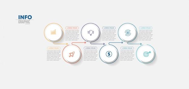 アイコンと6つのオプションまたは手順を持つインフォグラフィック要素。