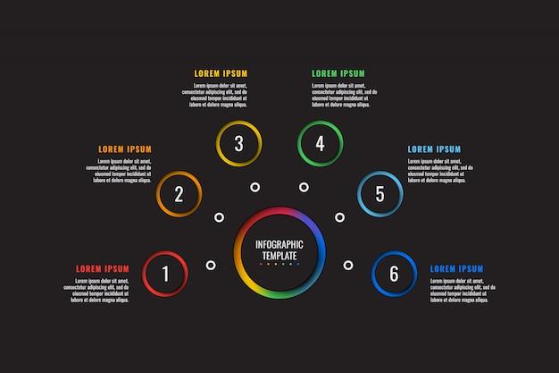 ラウンドペーパーカット要素を持つ6ステップインフォグラフィックテンプレート