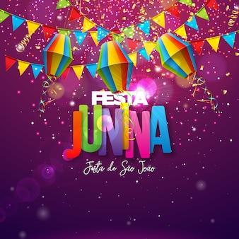 フェスタジュニーナイラストパーティーフラグ、提灯、光沢のある背景にカラフルな文字。グリーティングカード、招待状またはホリデーポスターのブラジル6月祭のデザイン。