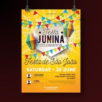 タイポグラフィデザインのフェスタジュニーナパーティーのフライヤーイラスト。フラグ、提灯、黄色の背景に紙吹雪。招待状や休日のお祝いポスターのブラジル6月祭デザイン。