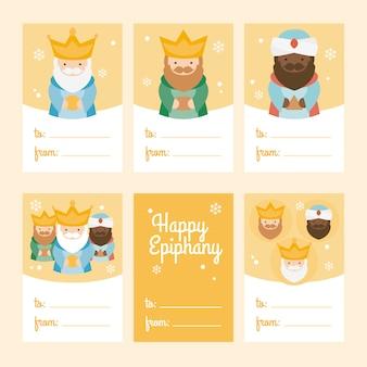 6つのクリスマスカードテンプレートのコレクション。ベクトル図。グリーティングスクラップ予約、おめでとう、招待状のためのテンプレート。黄。ハッピーエピファニー