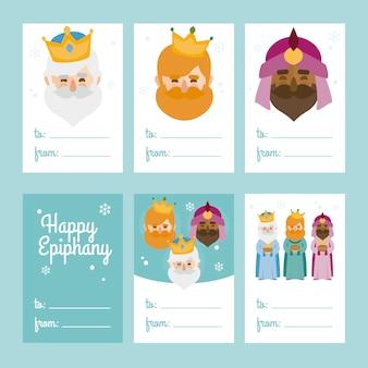 6つのクリスマスカードテンプレートのコレクション