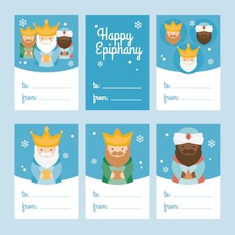 6つのクリスマスカードテンプレートのコレクション。ベクトル図。グリーティングスクラップのためのテンプレート