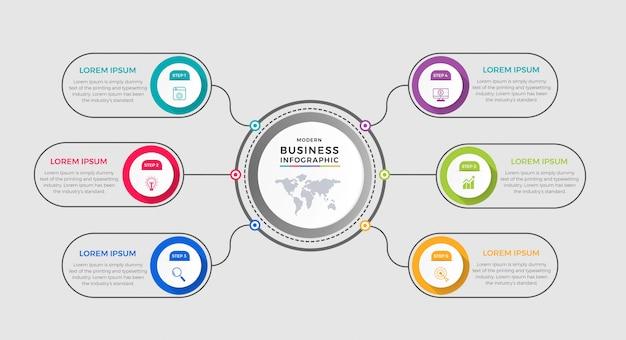 ビジネスインフォグラフィックテンプレート。番号6のオプションまたはステップのある細い線のデザイン。