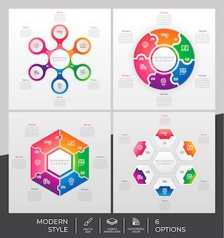 プレゼンテーション用の6つのオプションとカラフルなスタイルのオプションインフォグラフィックのセット。現代のステップインフォグラフィックは、ビジネスとマーケティングに使用できます。
