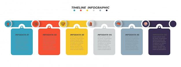 マーケティングのアイコンと6つの手順、オプションまたはプロセスのプレゼンテーションインフォグラフィックデザインベクトル。ベクトルテンプレート。