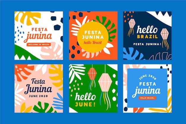 6月祭フラットスタイルカード