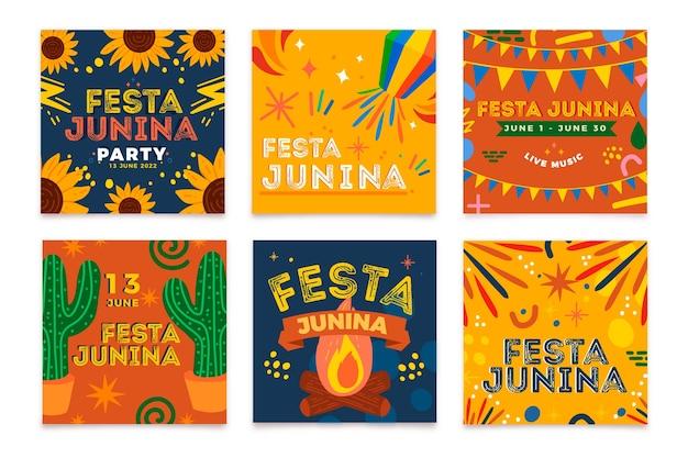手描き6月祭カードコレクション