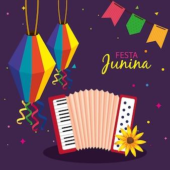 アコーディオンと装飾が施されたフェスタジュニーナ、ブラジル6月祭、お祝いの装飾