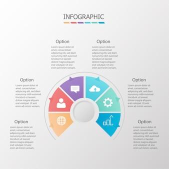 サークルステップインフォグラフィック情報ビジネスデータ、6オプション