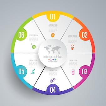 プレゼンテーションの6ステップビジネスインフォグラフィック要素