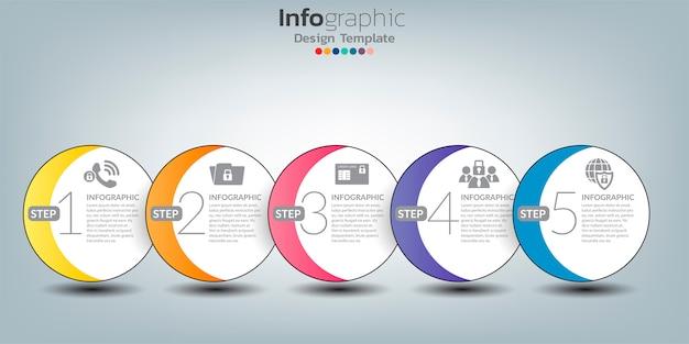 Концепция безопасности инфографики с иконками и 6 вариантов или шагов.