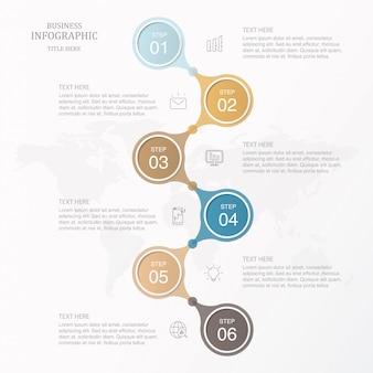 6つの要素の円とアイコンのインフォグラフィック。
