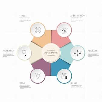 ビジネスのためのインフォグラフィック六角形6オプションまたは手順。
