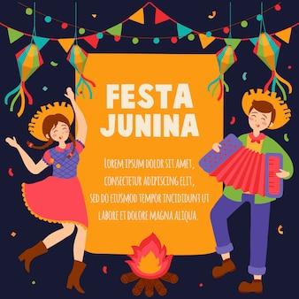 手描きフェスタジュニーナブラジル6月祭。ラテンアメリカの村祭り。