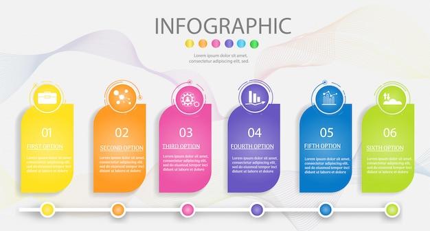 デザインビジネステンプレート6ステップインフォグラフィックチャート要素。
