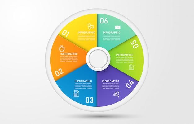 プレゼンテーションのビジネステンプレート6オプションインフォグラフィックをデザインします。