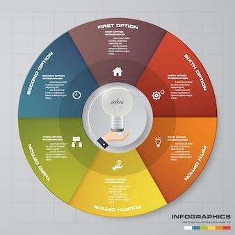 Абстрактные 6 шагов современных элементов диаграммы круговой диаграммы.