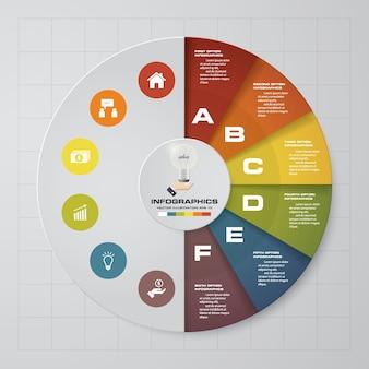 6 шагов круговой диаграммы инфографические элементы.