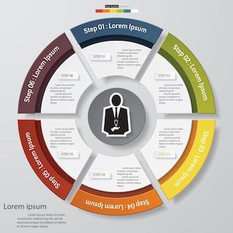 Абстрактные 6 шагов современные круговые диаграммы инфографические элементы
