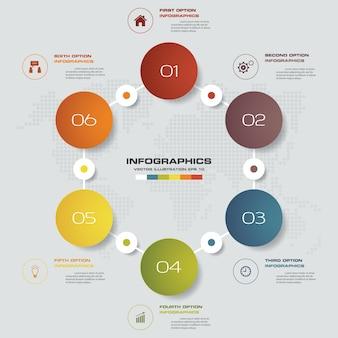 6 шагов диаграммы инфографические элементы.