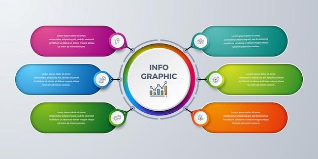 6つのステップのカラフルなインフォグラフィック