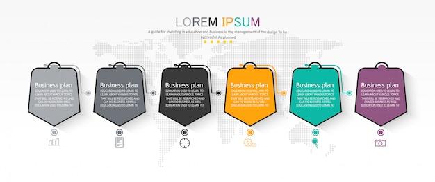 6つのオプションを備えた、教育で使用される教育およびビジネスの概略図