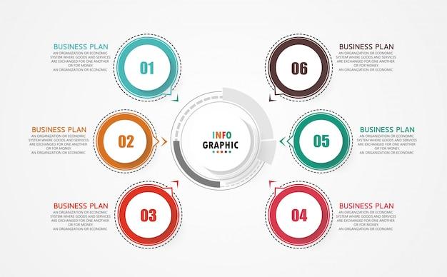 6つのステップを持つインフォグラフィックテンプレート