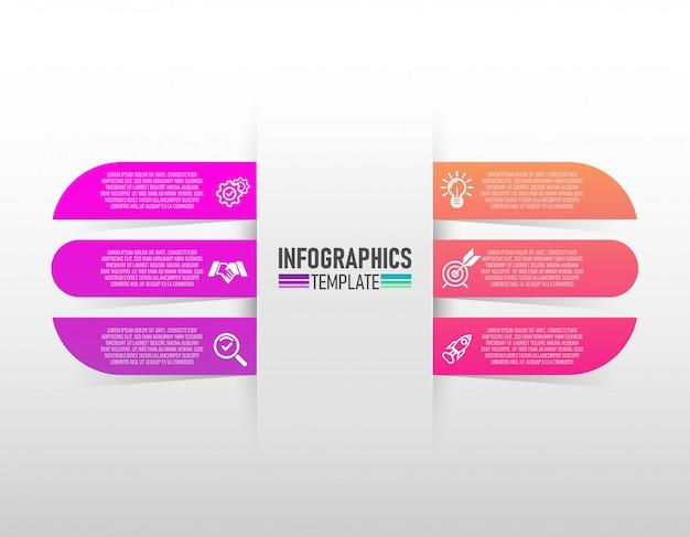 インフォグラフィックデザインベクトルと6つのステップベクトルとマーケティングのアイコン。