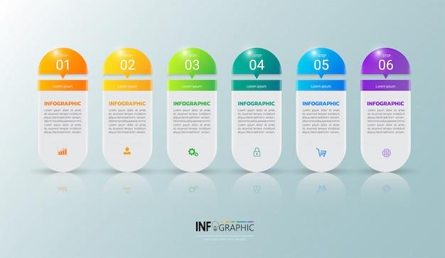 6つのステップインフォグラフィックテンプレート