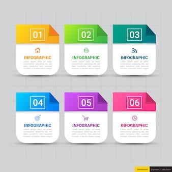 フラットなデザインのインフォグラフィックテンプレート6手順