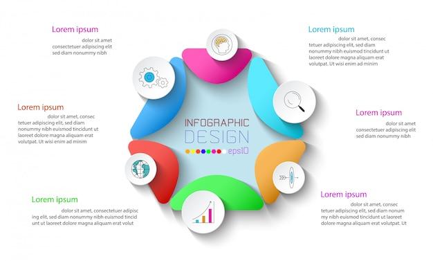 6つのステップを持つビジネスインフォグラフィック。