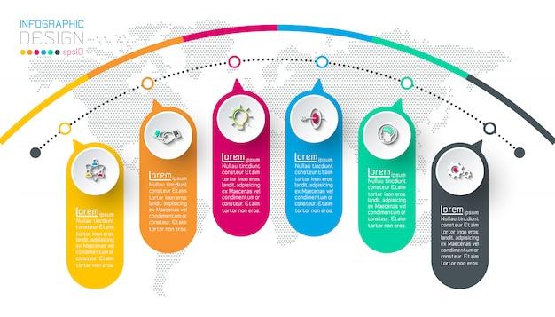 Бизнес инфографики с 6 шагов.