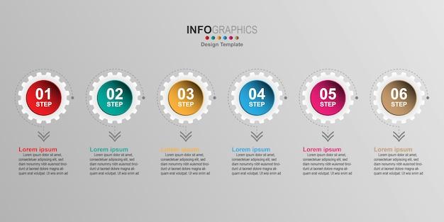 創造的なインフォグラフィックデザインテンプレート、ピクトグラムと6コンセプトギアテキストボックス。