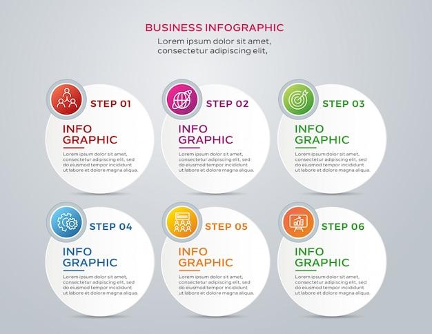 6つのステップを持つ近代的なビジネスのインフォグラフィック