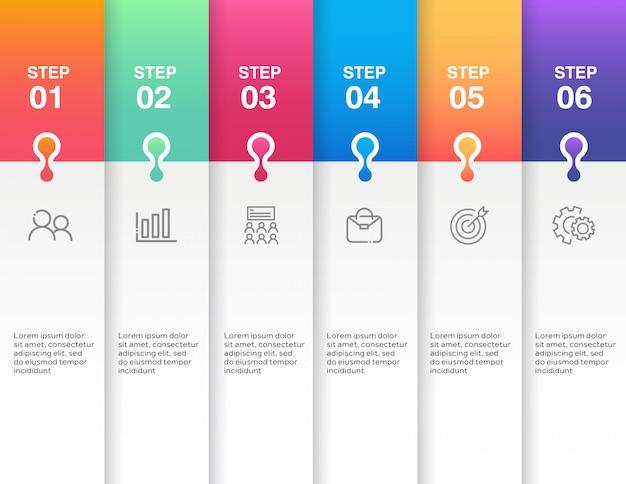 6つのステップを持つインフォグラフィックテンプレートデザイン